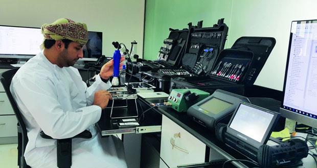 مختبر الأدلة الجنائية يتجه لإضافة (الوسائط المتعددة)