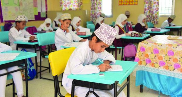 غداً .. التربية والتعليم تطبق الدراسة الدولية لقياس مهارات القراءة