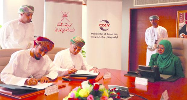 """توقيع اتفاقية بين """"أوكسيدنتال عمان انكربوريتد """" و """" تكاتف عمان """""""