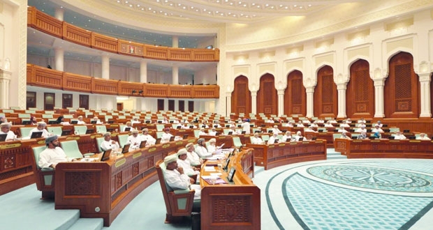 مجلس الدولة يقر قانون مكافحة غسل الأموال وتمويل الإرهاب