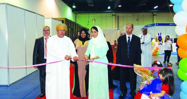 حجيجة آل سعيد تفتتح معرض المدارس الخاصة بمركز عمان الدولي للمعارض