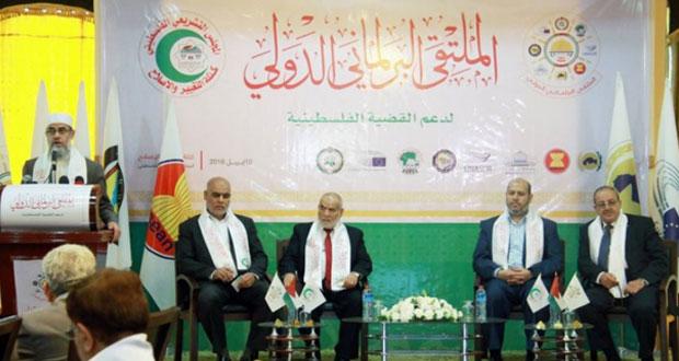ملتقى برلماني دولي في غزة يشدد على كسر الحصار ومركزية القضية الفلسطينية