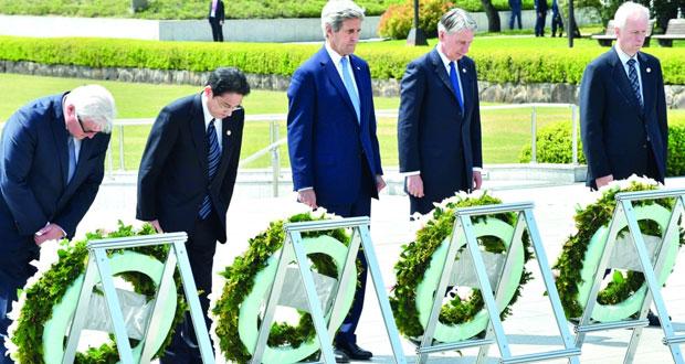 وزراء خارجية (السبع) يدعون إلى عالم خال من الأسلحة النووية