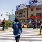 إيران: المرشد الأعلى ينتقد قرار واشنطن حجز ملياري دولار من أموالها المجمدة