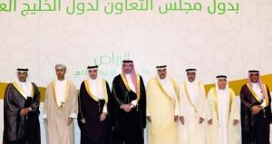 الاتحاد الخليجي على طاولة الأولويات والاهتمام بالجانب الشبابي يستحوذ على الاهتمام
