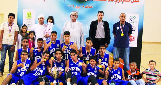 في ختام مثير لدوري الناشئين في كرة السلة.. نزوى يتوج بكأس البطولة والسيب ثانيا وصحار يخطف المركز الثالث