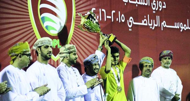 نادي السيب يخطف لقب دوري الشباب لكرة القدم