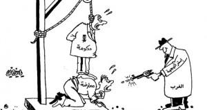 أزمة عربية