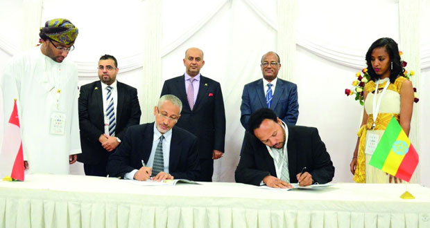 3 اتفاقيات تعاون بين السلطنة وأثيوبيا على هامش (أوبكس)