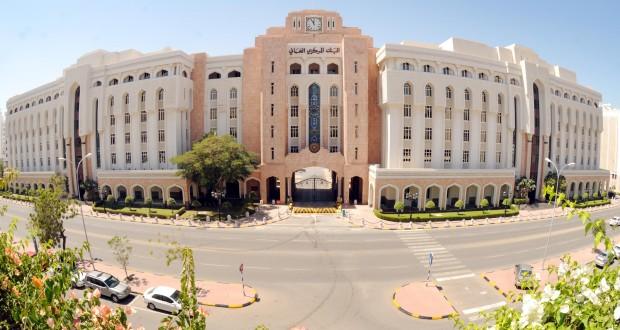 11.9 مليار ريال عماني القيمة الإجمالية للودائع الخاصة بالبنوك التجارية في السلطنة بنهاية فبراير الماضي