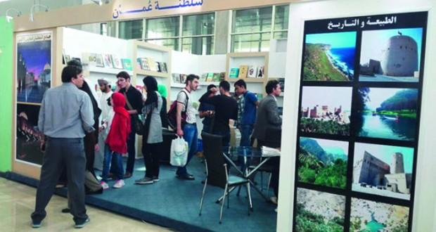 السلطنة تشارك في فعاليات معرض طهران الدولي للكتاب