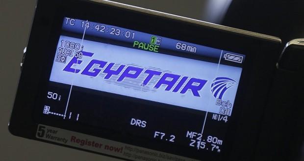 سعودية كانت بصحبة ابنتها المصابة بالسرطان علي متن الطائرة المصرية المنكوبة