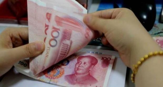 البنك المركزي الصيني يضخ 20 مليار يوان في السوق