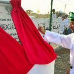 بنك مسقط يحتفل بافتتاح الملعب المعشب الصناعي لفريق العربي بولاية منح