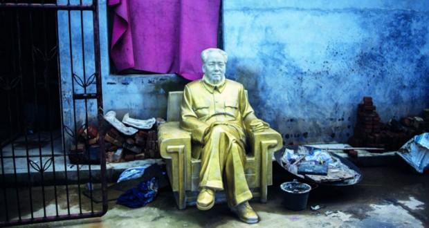 الصين تتهم مساعد رئاسي سابق بالرشوة