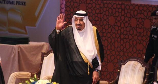 السعودية تعلن إعادة هيكلة شاملة للحكومة بتغيير وزاري واستحداث عدد من الهيئات
