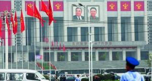كوريا الشمالية تشيد بالبرنامج النووي وتطوير الصواريخ الباليستية