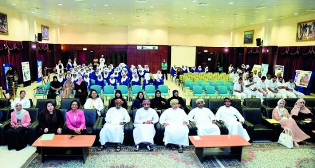 يوم مفتوح بمعهد عمان للتمريض