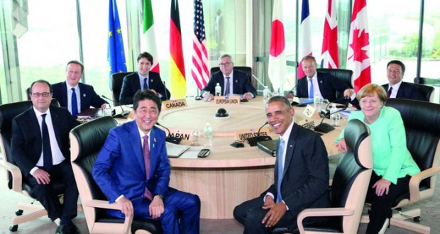 قمة (السبع) تنطلق في اليابان .. والنمو العالمي والإرهاب والهجرة أبرز قضاياها