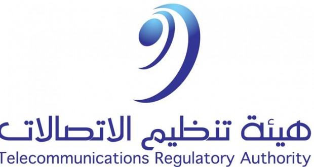 اعتماد نظام إدارة الوثائق الخصوصية بهيئة تنظيم الاتصالات