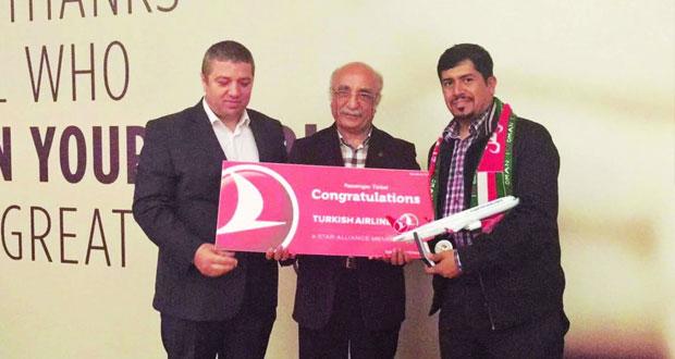 فنان الفياب حمد الغنبوصي يحصل على المركز الثاني في مسابقة الخطوط الجوية التركية