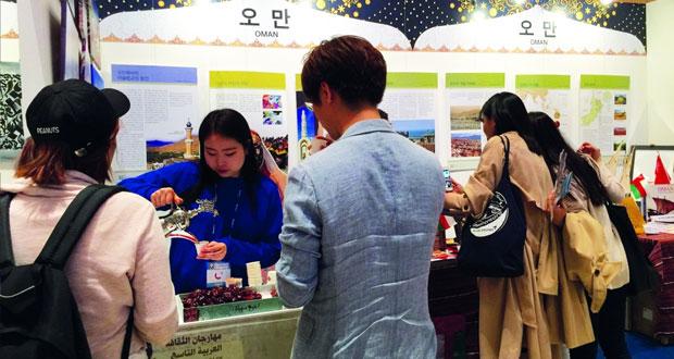سفارة السلطنة بكوريا تشارك في مهرجان الثقافة العربي التاسع بسيئول