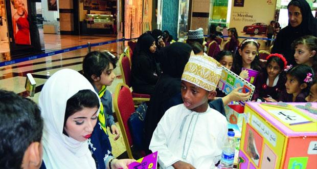 النادي الثقافـي يقيم فعالية أدبية بجراند مول مسقط