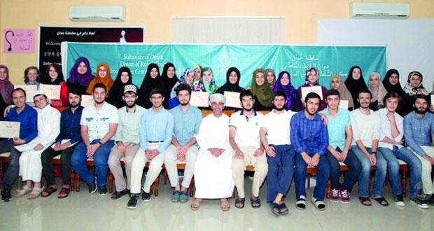 """كلية السُّلطان قابوس لتعليم اللغة العربية للناطقين بغيرها تختتم الدورة الـ""""19″"""