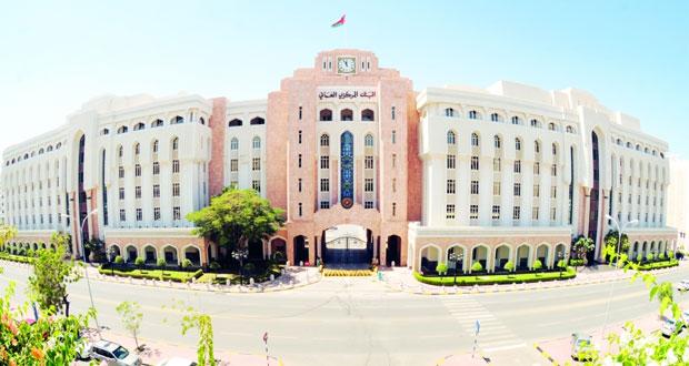 12.1 مليار ريال عماني قيمة للودائع الخاصة للبنوك التجارية بالسلطنة بنهاية مارس الماضي
