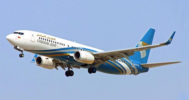 الأربعاء المقبل .. الطيران العُماني يدشن رحلاته اليومية إلى مدينة مشهد الإيرانية
