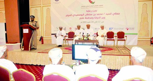 افتتاح الملتقى العماني اليمني لتسهيل الاستثمار بصلالة