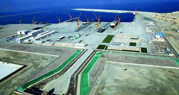 """""""اقتصادية الدقم"""" تمنح """"ترك عمان"""" حق الانتفاع بالأرض لتشييد مركز للخدمات اللوجستية"""