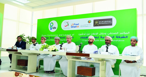 برأس مال 50 مليون ريال .. (ابتكار عمان) تضع البحث العملي رافدا للاقتصاد