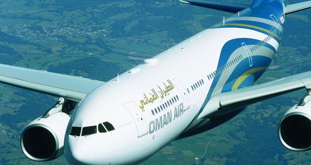 الطيران العُماني يعلن عن تسيير رحلات يومية إلى مانشستر