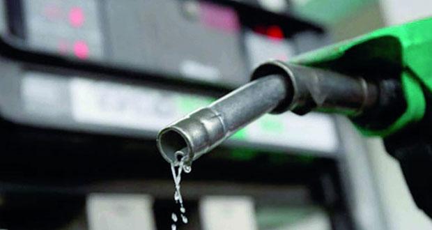 """نفط عمان ينخفض بمقدار 44 سنتاً و""""برنت"""" يتراجع لليوم الخامس في ظل تنامي الصادرات"""