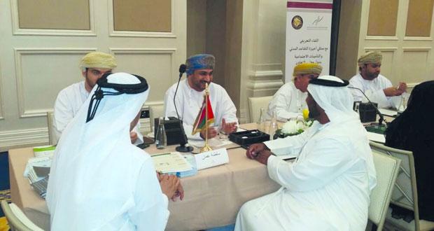 السلطنة تشارك في الإجتماع الـ 37 لأجهزة التقاعد المدني والتأمينات الاجتماعية بقطر