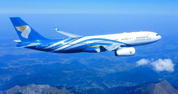 الطيران العُماني يدعم خط مسقط الدوحة بطائرات الإيرباص ايه 330