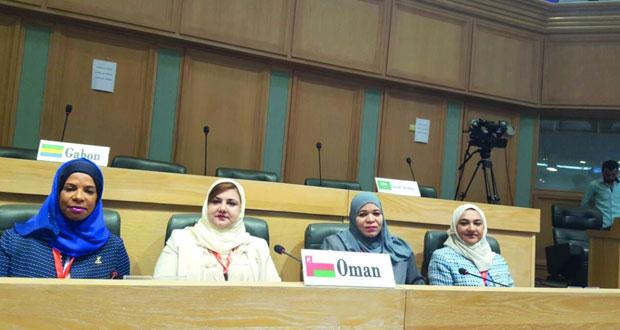 السلطنه تشارك في افتتاح اعمال المنتدى العالمي للنساء في البرلمان