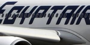 الطائرة المصرية: تضييق نطاق البحث عن الصندوقين الأسودين