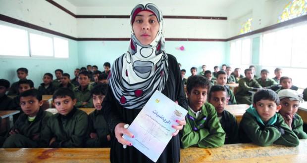 الحكومة اليمنية: الالتزام بـ (2216) أولا
