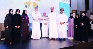 دار العطاء تكرم الفائزين في مسابقة العطاء الكبرى للموسم الخامس