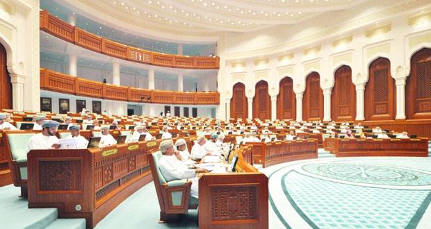 اليوم .. مجلس الدولة يستكمل مناقشة قانون الجزاء العماني