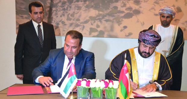 توقيع مذكرة تفاهم بين وزارتي الخدمة المدنية وتطوير القطاع العام بالأردن