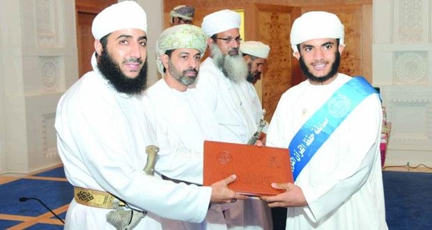 مساعد المفتي العام للسلطنة يرعى حفل تكريم الفائزين في مسابقة حفظ القرآن الكريم