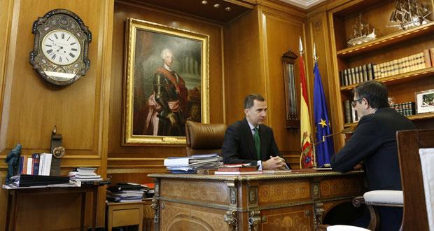 ملك إسبانيا يحل البرلمان ويدعو لإجراء انتخابات جديدة