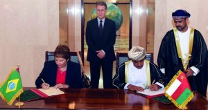 السلطنة والبرازيل توقعان اتفاقية الإعفاء المتبادل من تأشيرات الدخول لحاملي جوازات السفر الدبلوماسية والخاصة والرسمية والخدمة