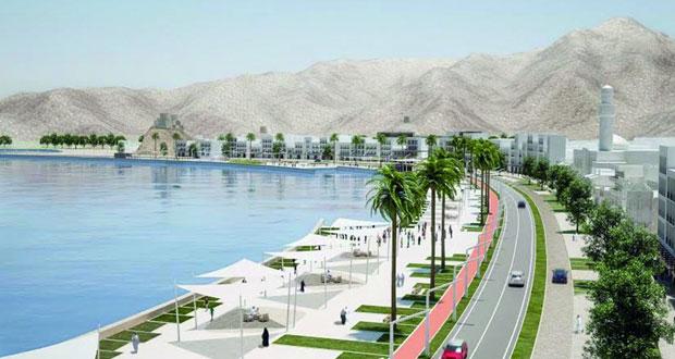 بلدية مسقط تستعرض مشروع التصميم الأولي لإعادة تأهيل مدينة مطرح