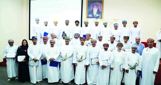 الشؤون الرياضية تكرم لجان التحكيم والمشرفين لمسابقة الأندية للإبداعات الشبابية