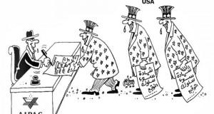 المرشحون لرئاسة
