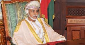 جلالة السلطان يهنئ رئيس سيشل